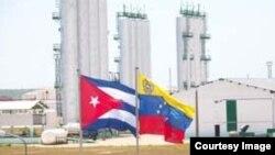 Refinería Camilo Cienfuegos
