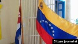 Imagen tomada por periodista independiente Mario Hechavarría Driggs