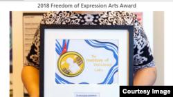 Premio Campeones de la Libertad de Expresión 2018 al Museo de la Disidencia en Cuba