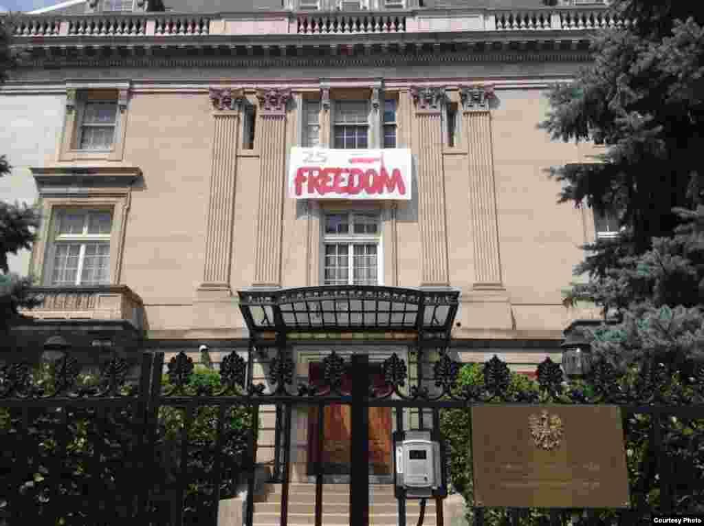 Embajada de Polonia en Washington D.C. recuerda el 25 aniversario de Solidaridad.