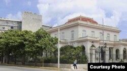 MINREX La Habana, Cuba