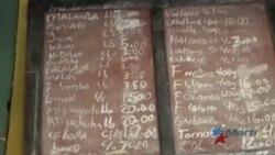 ¿Cuanto cuesta una cena de fin de año en Cuba?