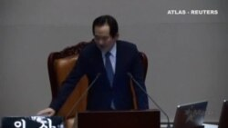 El Parlamento de Corea del Sur aprueba la destitución de la Presidenta tras los escándalos de corrupción