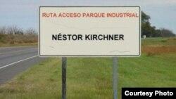 Parque Ernesto Kirchner.