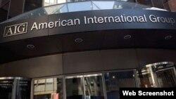 Oficinas centrales de AIG, en New York.