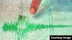 Temblor de tierra en Santiago de Cuba