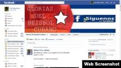 Glorias del béisbol cubano.