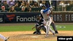 Yasiel Puig dispara su jonrón número 6 de la temporada 2018 en la MLB