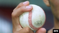 Foto de archivo de una pelota de béisbol.