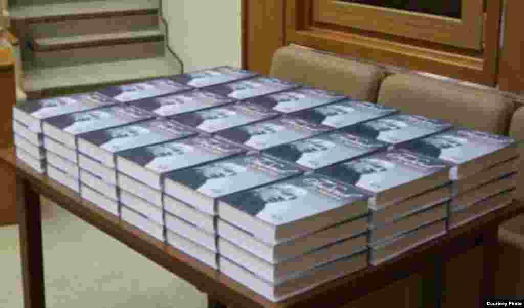 Libro de Gorbachev.