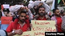 Protestas ante la embajada de Rusia en Jordania.