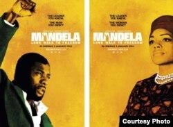 """""""Mandela: Long Walk to Freedom"""", con Idris Alba en el protagónico, se estrenó el mismo día de la muerte del líder sudafricano."""