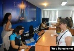 Una oficina comercial de ETECSA en Cuba