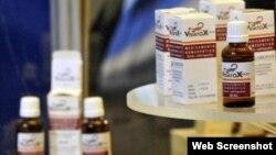 Productos farmacéuticos cubanos