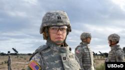 Capitán del ejército estadounidense