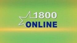 1800 Online con Ariadna Núñez