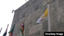 Bandera del Vaticano en la ONU.
