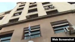 La Dirección General de Crimen Organizado de Uruguay lleva a cabo la investigación. (Captura de video/Telenoche)
