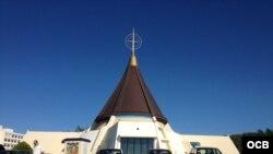 Celebración de la Virgen en la Ermita de la Caridad del Cobre en Miami