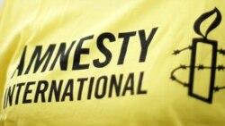 Amnistía Internacional denuncia aumento de represión en Cuba