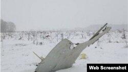 Restos de la aeronave An-148 de Saratov Airlines.