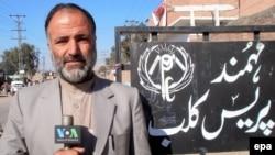 Periodista de la VOA en Pakistan, Mukarram Khan, quien muriera en el ejercicio de su trabajo.