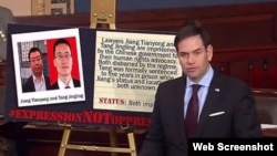 Rubio pide la liberación de los disidentes chinos Jiang Tianyong y Tang Jingling.