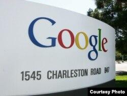 Instalaciones de Google en Estados Unidos.