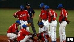 ARCHIVO. Equipo CUBA.