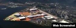 Instalaciones olímpicas de Rio de Janeiro, Brasil.