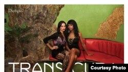 """""""TransCuba"""", una mirada a la comunidad transgénero cubana."""