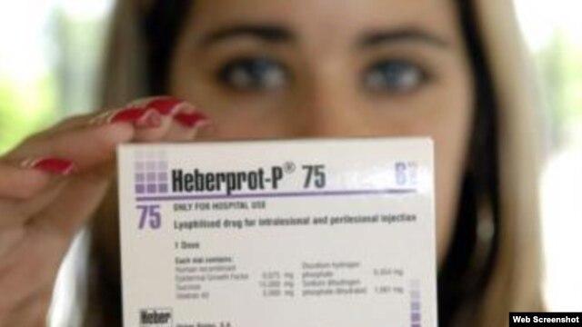 Heberprot P, medicamento cubano para tratar úlcera de pie diabético.