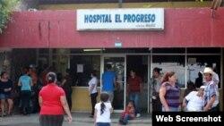 Hospital Público El Progreso, Honduras. (Foto tomada de Proceso Digital)