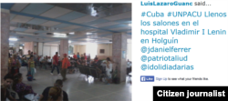 Reporta Cuba Salón de Hospital Lenin Holguín @luislazaroguanch.