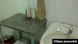 Reporta Cuba Policlínico Luis Pasteur Foto Miladis Carnel