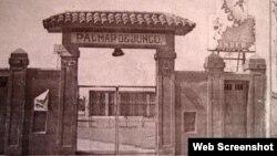 El Viejo estadio matancero, ubicado en El Palmar de Junco, donde se afirma se jugó el primer partido de béisbol organizado en Cuba.