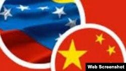 Relaciones comerciales y políticas China -Venezuela