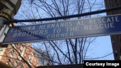 Esquina Hermanos al Rescate en New York.