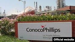 Sede de ConocoPhillips