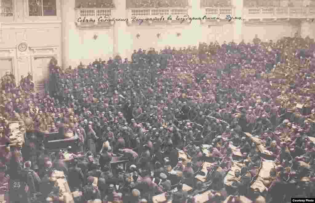 Reunión del Sóviet de Petrogrado.