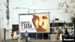 Homenaje a Martí en Holguín