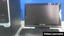 Reporta Cuba. Punto de Acceso Internet, ETECSA, Contramaestre. Foto: Veranes.