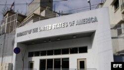 Imagen de archivo tomada el 12 de enero de 2011 de la embajada de Estados Unidos en el distrito de Malki, en Damasco, Siria. Estados Unidos. EFE/Youssef Badawi