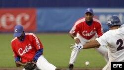 Fotografía de archivo del torneo de béisbol de Haarlem, Holanda. EFE/Marco de Swart