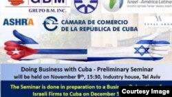 Volante sobre el seminario previo a la primera visita empresarial israelí a Cuba, a realizarse en diciembre de 2017.