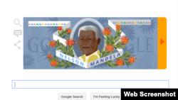 Google rinde especial homenaje a Mandela.