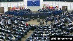 Sesión del Parlamento Europeo