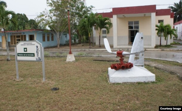 El museo donde se exhibe la hélice.
