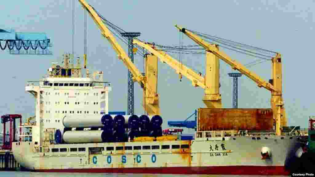 El barco Da Dan Xia que llevaba material bélico para Cuba es operado por la naviera china Cosco Shipping.