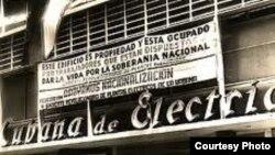 Compañía Cubana de Electricidad, la mayor reclamación de una compañía estadounidense confiscada: $267.5 millones.